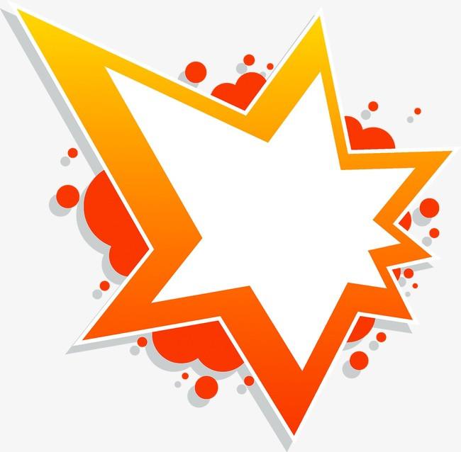 星形 爆炸 折纸 促销 几何 图形 标签