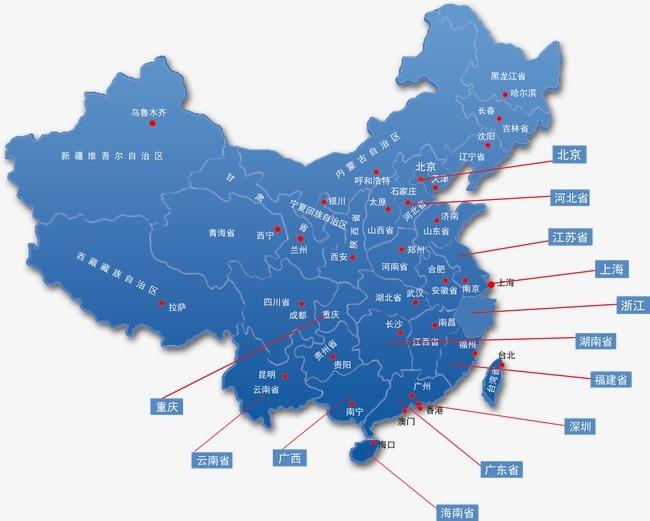 中国地图图片免抠png素材免费下载,图片编号3868949