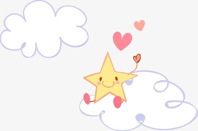 手绘 云朵 心形 星星 图案