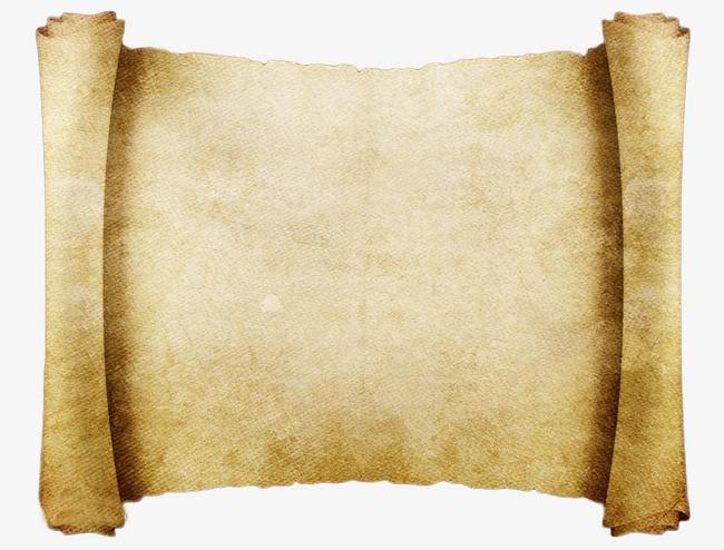 元素  画轴边框  文化  羊皮卷  羊皮纸素材  画卷  中国风  古典