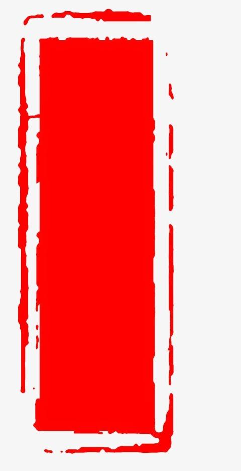 搜图中国提供独家原创中国风边框下载,此素材图片已被下载1157次,被