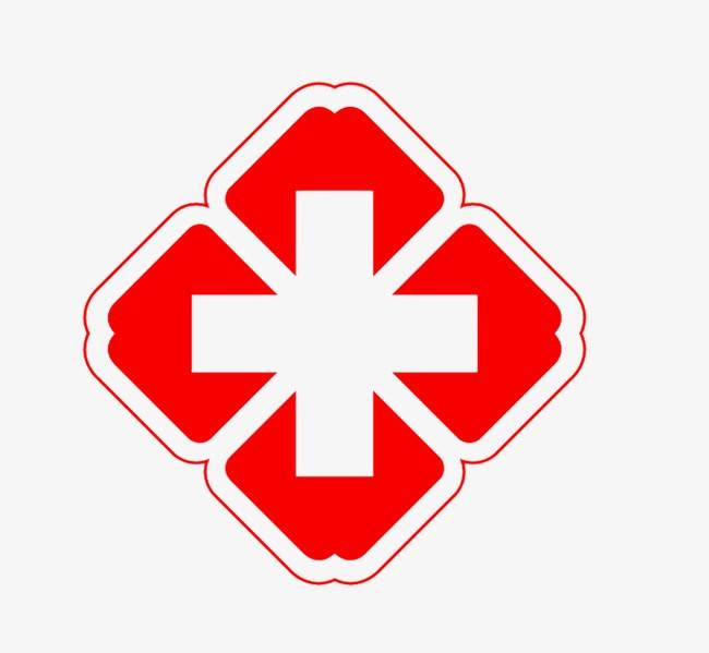 医院 红十字 标志