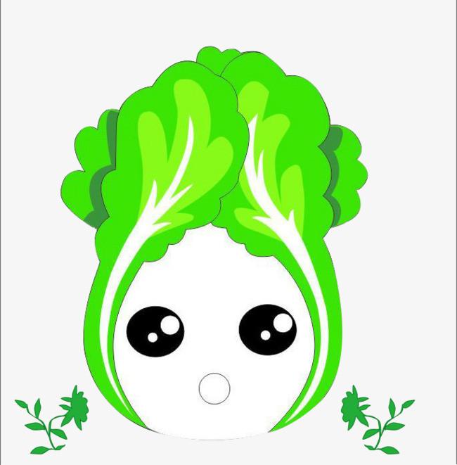 搜图中国 元素 >大白菜  花  绿色 可爱 蔬菜 【本作品下载内容为: 大图片