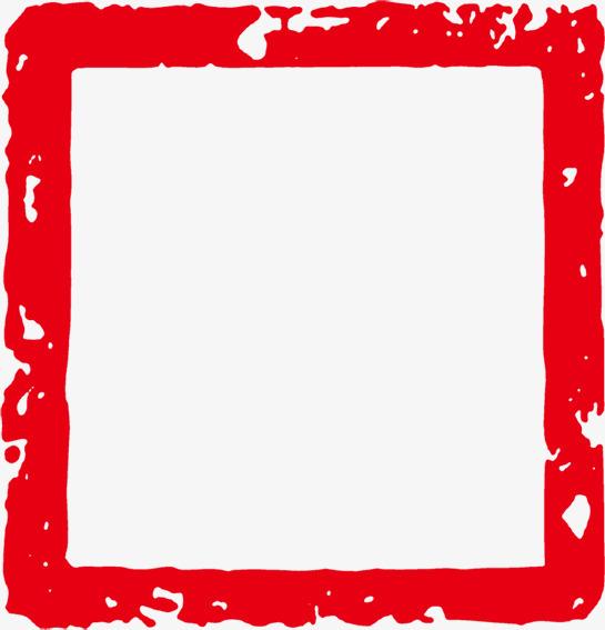 搜图中国提供独家原创红色印章外框下载,此素材图片已被下载127次,被