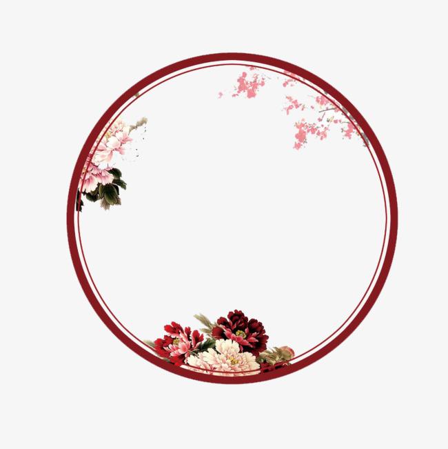 搜图中国提供独家原创圆形边框下载,此素材图片已被下载221次,被收藏5