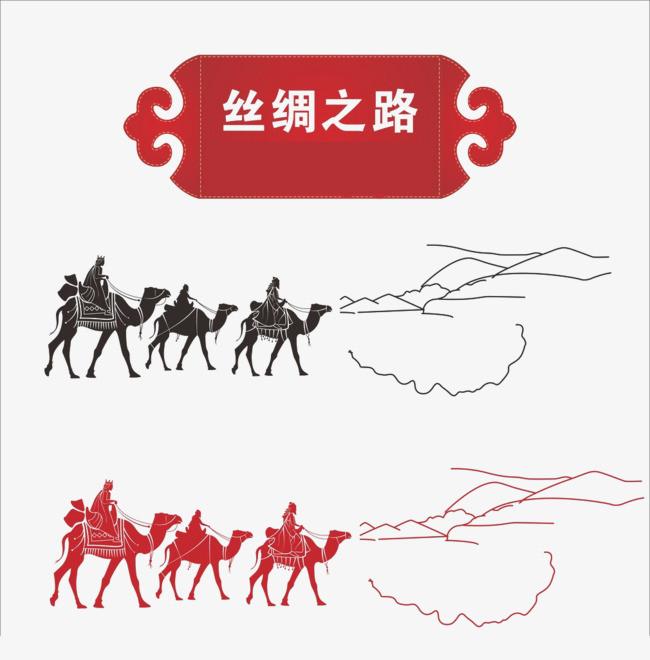 搜图中国 元素 >丝绸之路骆驼队矢量  【本作品下载内容为: 丝绸之路图片