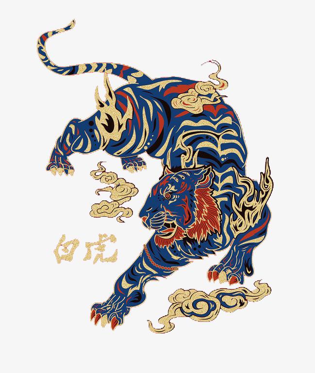 搜图中国提供独家原创神兽白虎下载,此素材图片已被下载17次,被收藏2
