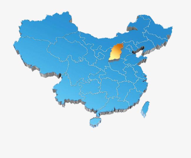 蓝色立体中国地图山西图片免抠png素材免费下载,图片
