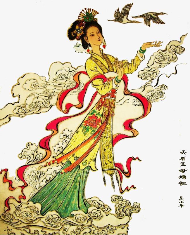 搜图中国提供独家原创圣母妈祖年画下载,此素材图片已被下载2次,被
