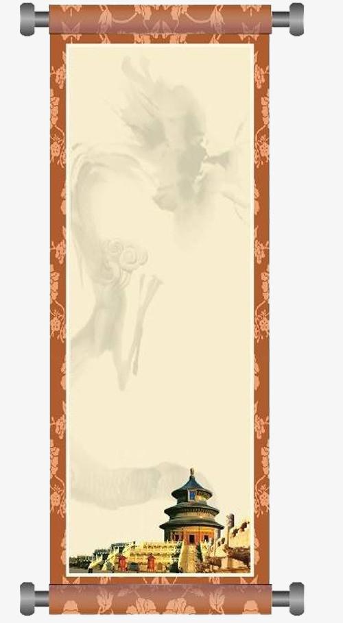 ppt 背景 背景图片 边框 模板 设计 相框 500_909 竖版 竖屏