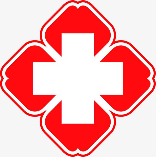 红色 红十字会 医院 标志 素材 红十字会