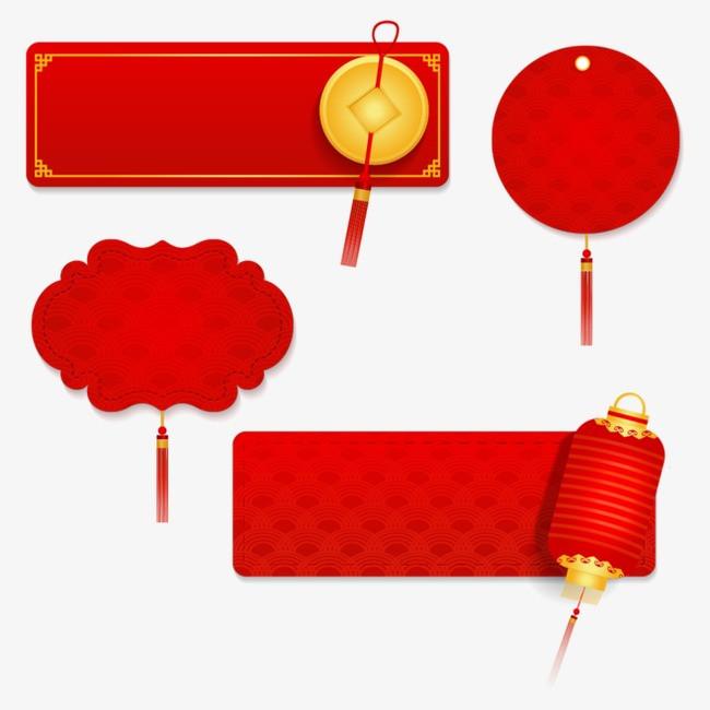中国风 模块 祥云 边框 灯笼