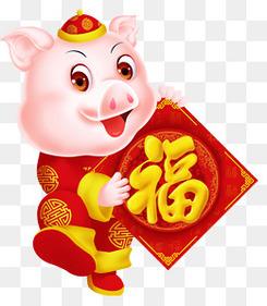 2019年創意豬年福豬