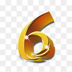 金色質感精致風周年6創意字體