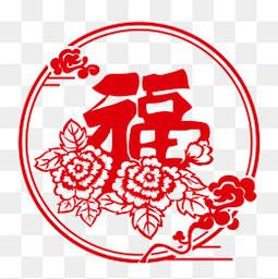 小年过年春节剪纸福窗花节日年俗