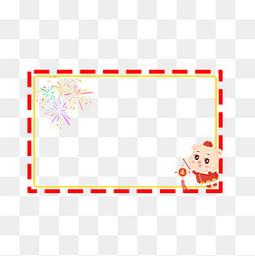 新年春节除夕之夜文字框卡通