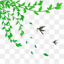春天手绘柳条燕子小清新元素