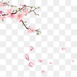 粉色卡通树枝桃花免抠图