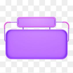 電商立體商品邊框