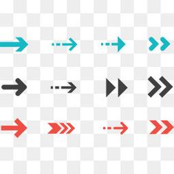 各種不同形狀的箭頭