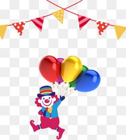 愚人节小丑气球