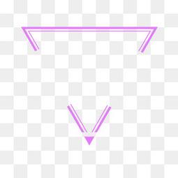 倒三角图形