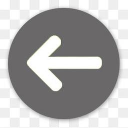 返回按钮图标