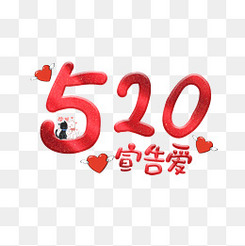 520宣告愛愛卡通字體