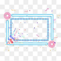 蓝色炫酷电商边框透明图