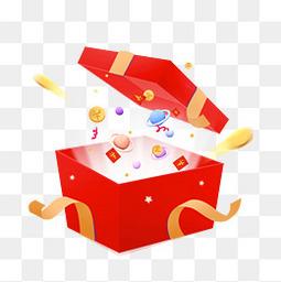 红色电商礼物盒免扣元素