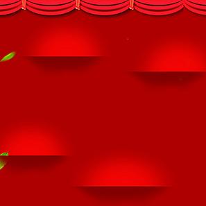 中国红大气简约背景图