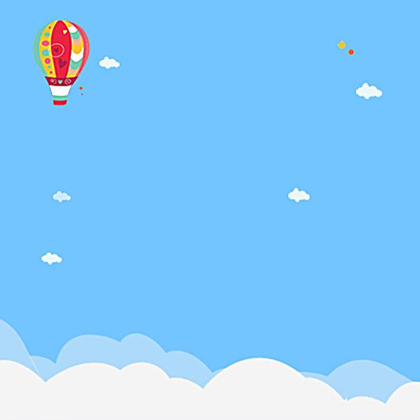 卡通背景 卡通蓝天白云 童趣 热气球 母婴 儿童 小孩 主图 钻展 直通
