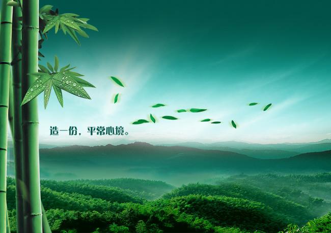 唯美大山风景图  环保素材 环保海报模板 大山图片 自然图片 自然风景