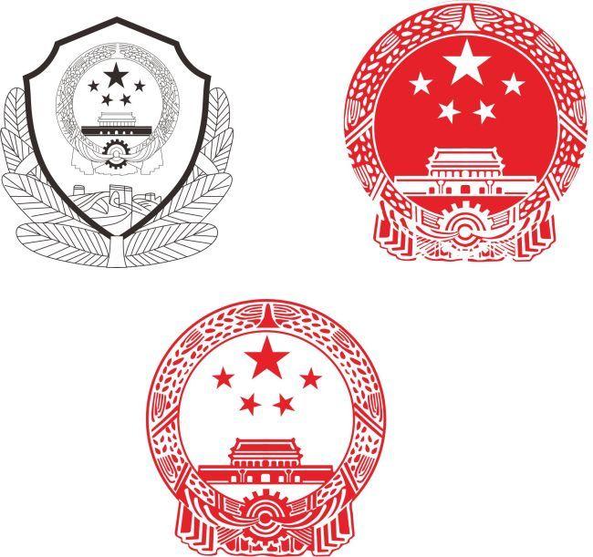 搜图中国提供独家原创警徽下载,此素材图片已被下载1094次,被收藏38次