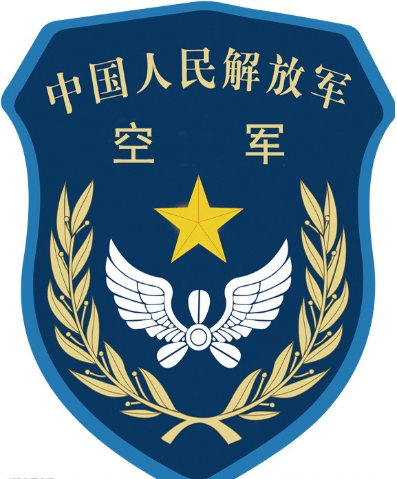 搜图中国提供独家原创空军臂章下载,此素材图片已被下载1020次,被收藏