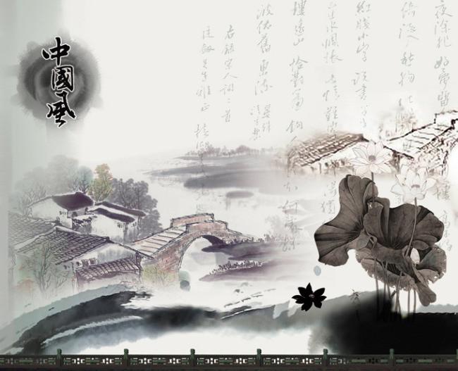 搜图中国提供独家原创中国风风景下载,此素材图片已被下载508次,被
