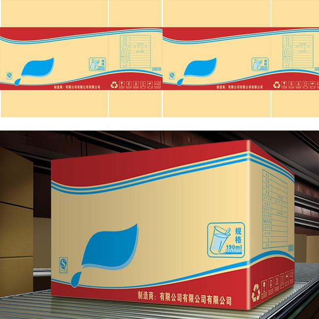 搜图中国提供独家原创外包装纸箱设计图稿图片下载,此素材图片已被图片