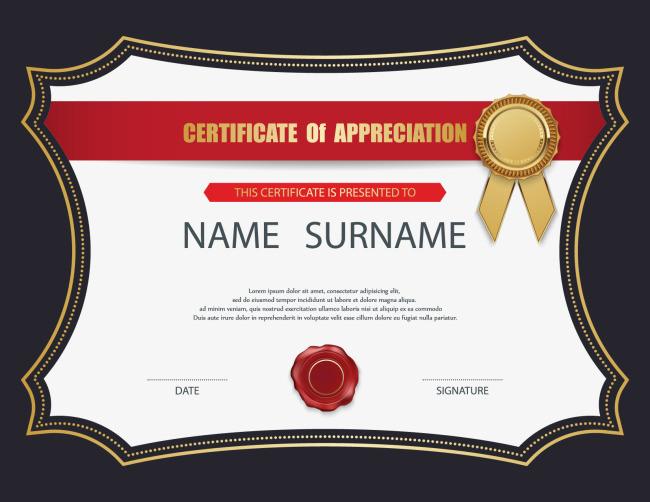 搜图中国提供独家原创欧式古典徽章边框相框证书下载,此素材图片已被