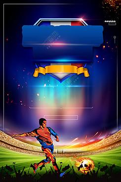 酷炫蓝色光点花纹世界杯广告背景