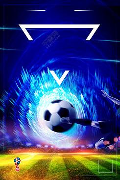 酷炫蓝色底纹世界杯广告背景