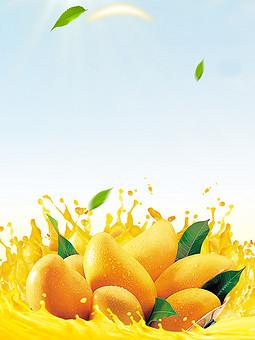 阳光水果新鲜芒果海报背景