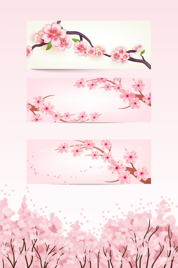 矢量樱花素材