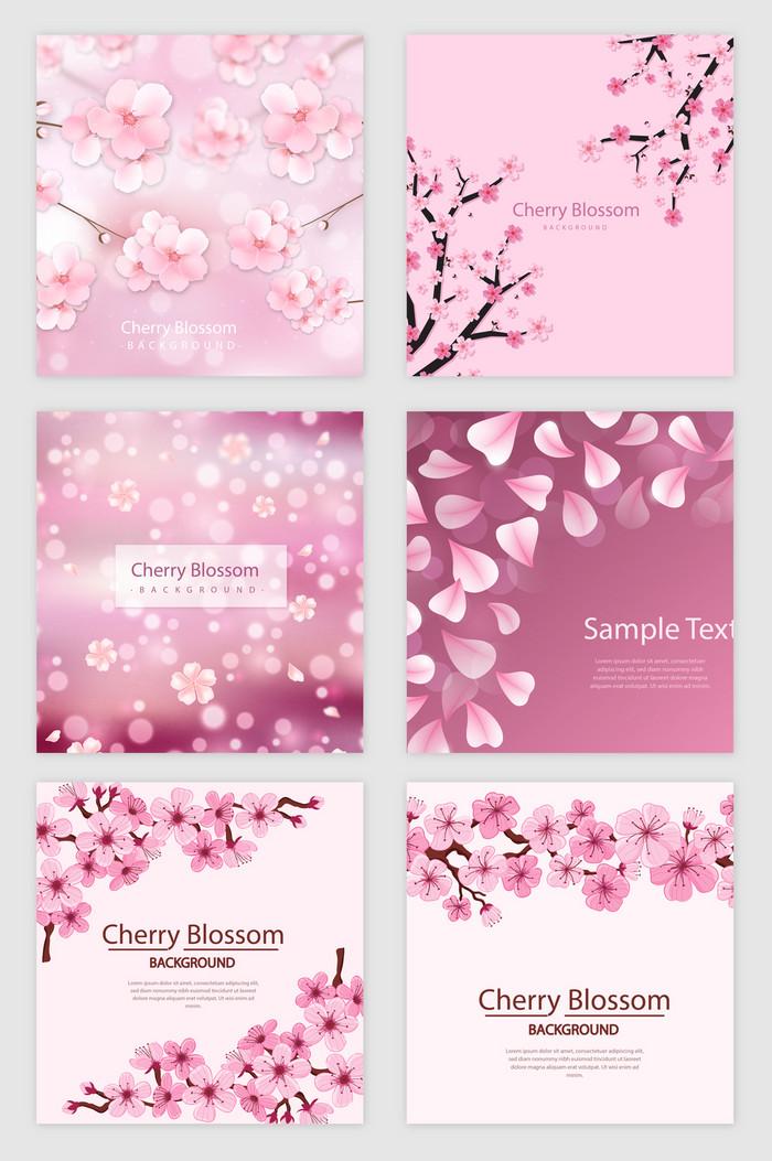浪漫的春天桃花矢量素材