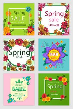 春天插花主题热卖促销的矢量素材