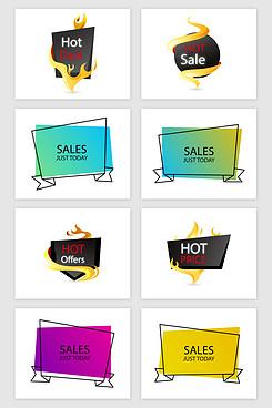 创新火苗渐变色块热卖信息框矢量素材