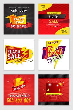 红黑色热卖促销素材