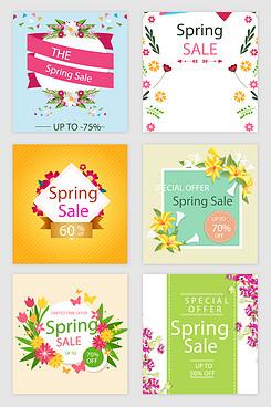 春天插花的主题热卖促销矢量素材
