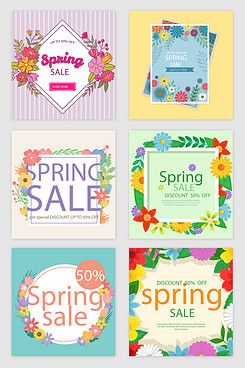 春天插花主题热卖的促销矢量素材