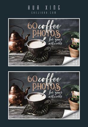 60张精选咖啡照片